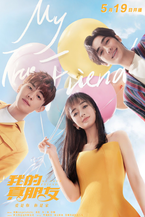My True Friend [2019 China Series] 48 episodes END (5) Drama