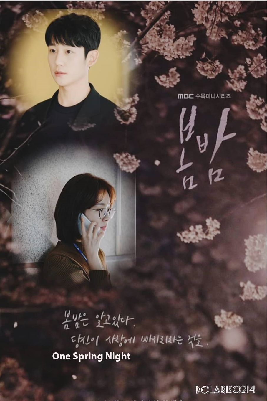 One Spring Night [2019 South Korea Series] 32 episodes END (3) Drama, Romance
