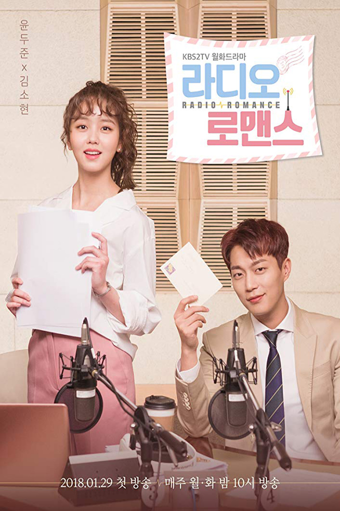 Radio Romance [2018 South Korea Series] 16 episodes END (3) Drama, Romance