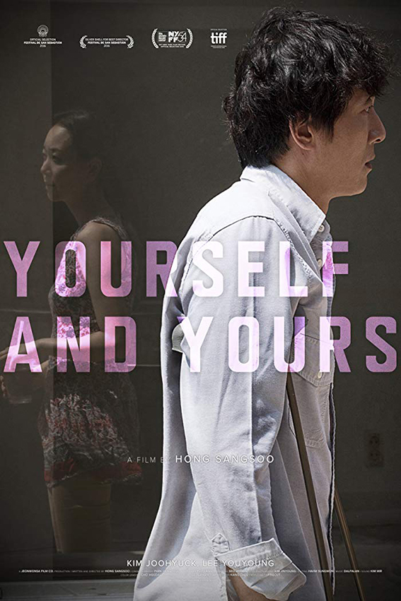 Yourself and Yours [2016 South Korea Movie] Comedy, Drama
