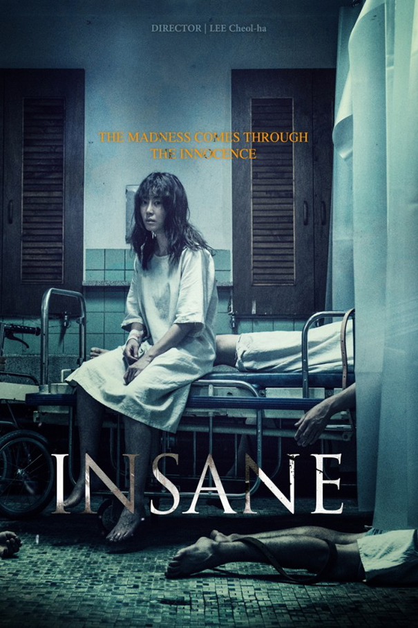 Insane [2016 South Korea Movie] Horror, Thriller
