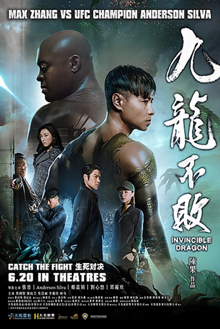 Invincible Dragon [2019 Hong Kong Movie] Action