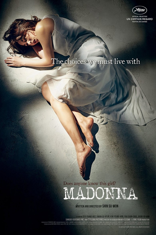 Madonna [2015 South Korea Movie] Drama