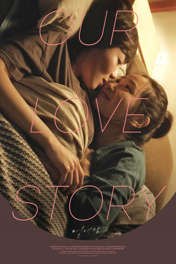 Our Love Story [2016 South Korea Movie] Adult, Romance