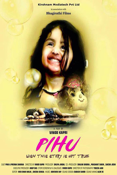 Pihu [2018 India Movie] Drama, Thriller