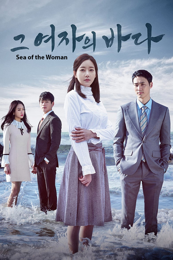 Sea of the Woman [2017 South Korea Series] 120 episodes END (10) Drama, Family
