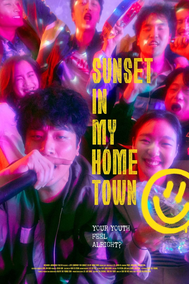 Sunset in My Hometown [2018 South Korea Movie] Drama, Music, Comedy