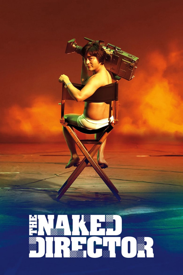 The Naked Director [2019 Japan Series] 8 episodes END (2) Drama, Adult