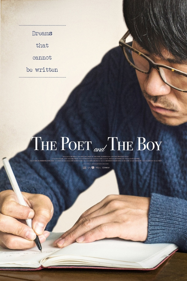The Poet and the Boy [2017 South Korea Movie] Drama