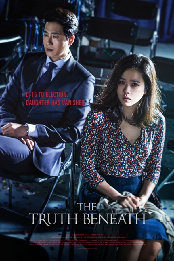 The Truth Beneath [2016 South Korea Movie] Drama, Thriller
