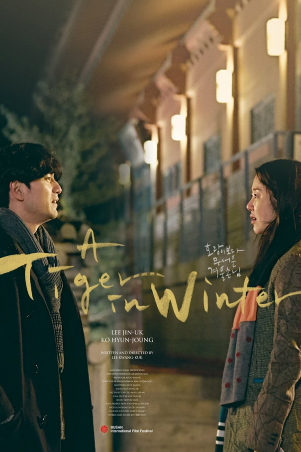 A Tiger in Winter [2018 South Korea Movie] Drama, Romance