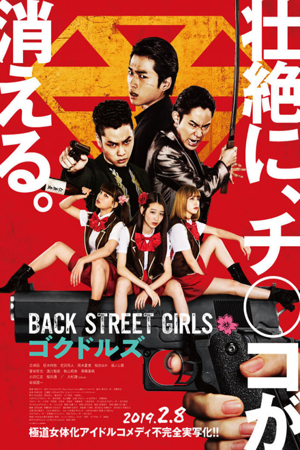 Back Street Girls: Gokudols [2019 Japan Movie] Action