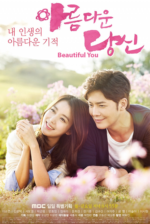 Beautiful You [2015 South Korea Series] 122 episodes END (10) Drama, Family, Romance