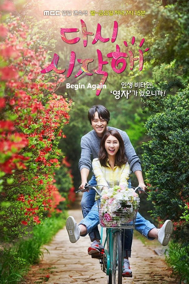 Begin Again [2016 South Korea Series] 121 episodes END (10) Drama