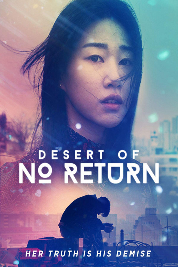 Desert of No Return [2018 South Korea Movie] Drama