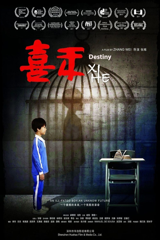 Destiny [2016 China Movie] Drama
