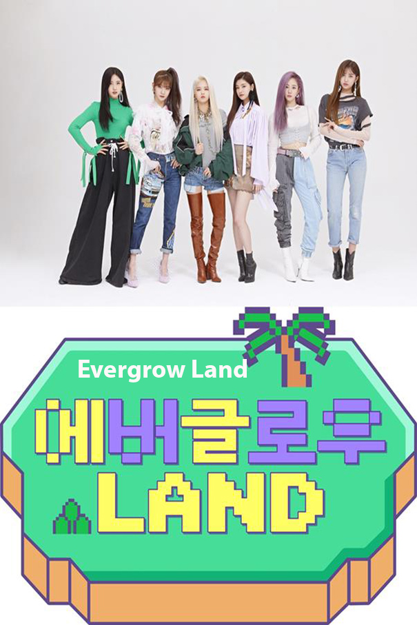 Everglow Land [2019 South Korea Series] 5 episodes END (1) Reality TV