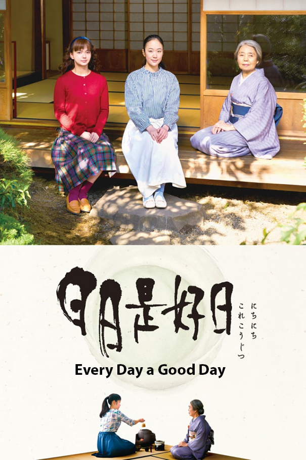 Every Day a Good Day [2018 Japan Movie] Drama