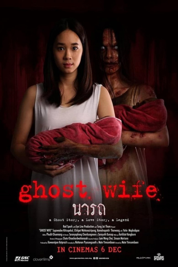Ghost Wife [2018 Thailand Movie] Horror