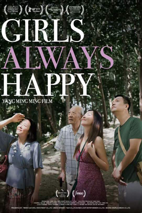 Girls Always Happy [2018 China Movie] Drama