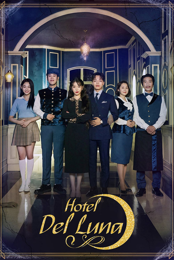 Hotel Del Luna [2019 South Korea Series] 16 episodes END (3) Drama, Romance