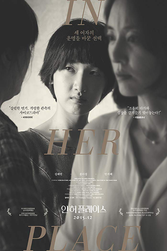 In Her Place [2014 South Korea Movie] Drama