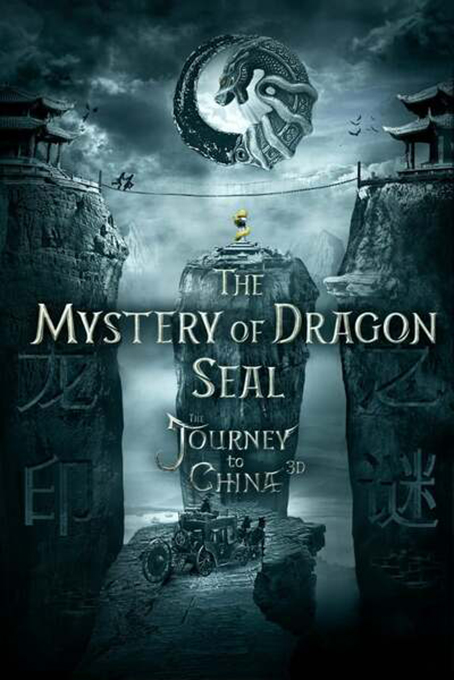 Journey to China: The Mystery of Iron Mask [2019 China, Russia Movie] Action, Adventure, Fantasy aka. The Mystery of Dragon Seal: The Journey to China
