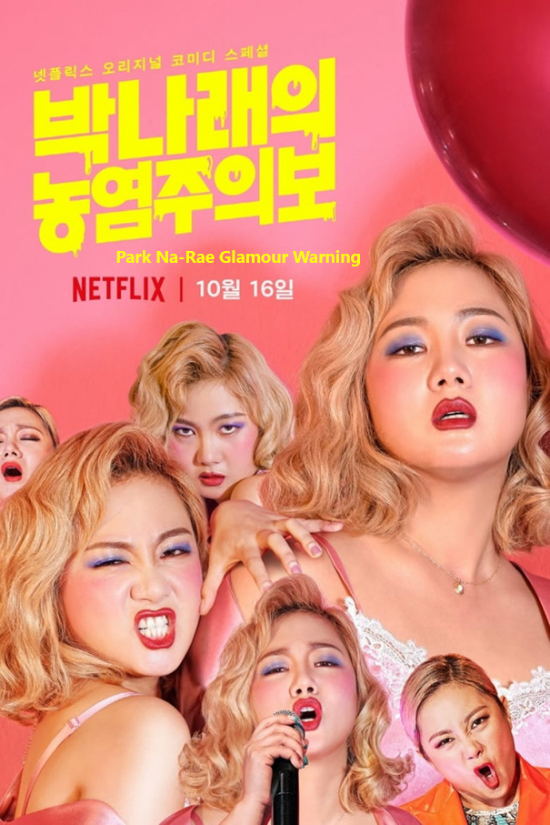 Park Na-rae: Glamour Warning [2019 South Korea Movie] Stand Up, Comedy