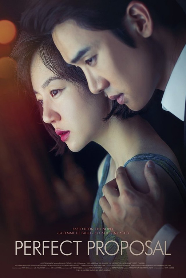 Perfect Proposal [2015 South Korea Movie] Drama, Thriller