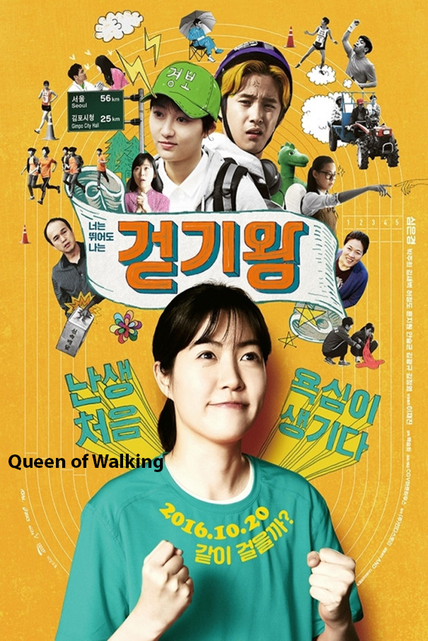 Queen of Walking [2016 South Korea Movie] Drama