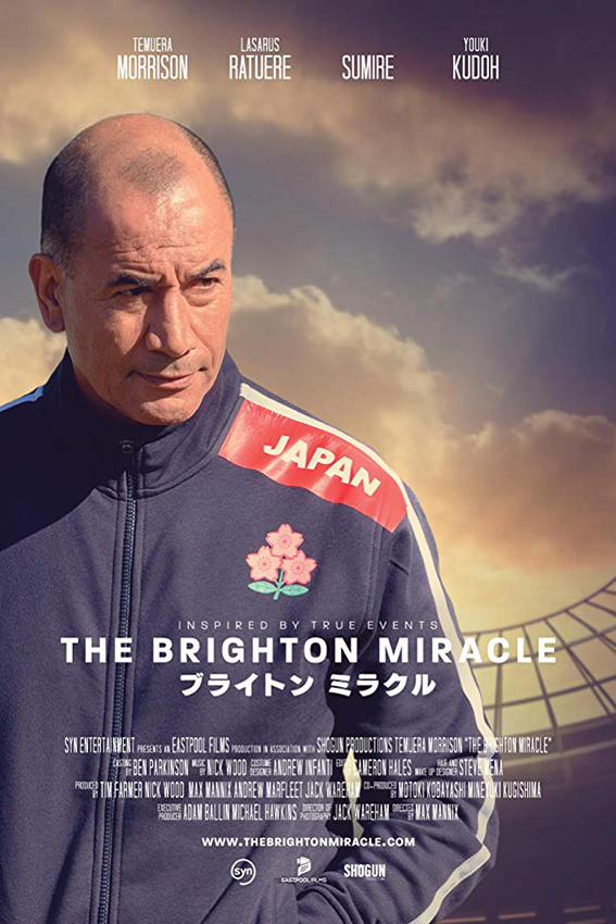 The Brighton Miracle [2019 Australia Movie] True Story, Drama