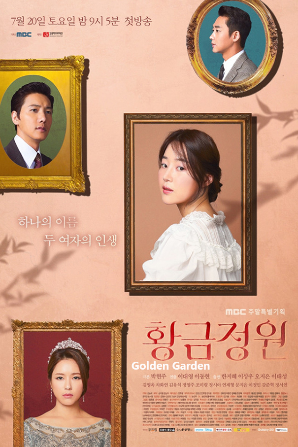 Golden Garden [2019 South Korea Series] 60 episodes END (6) Drama, Mystery, Romance