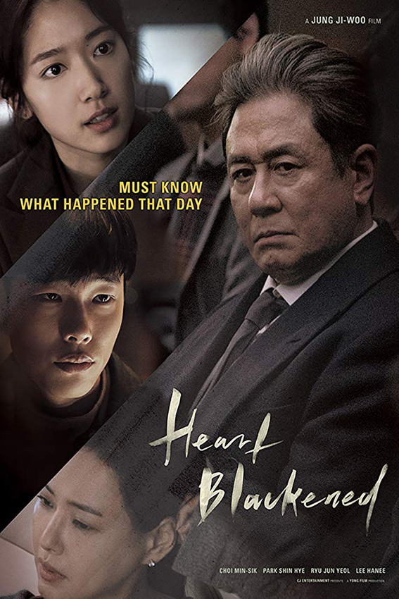 Heart Blackened [2017 South Korea Movie] Drama, Crime