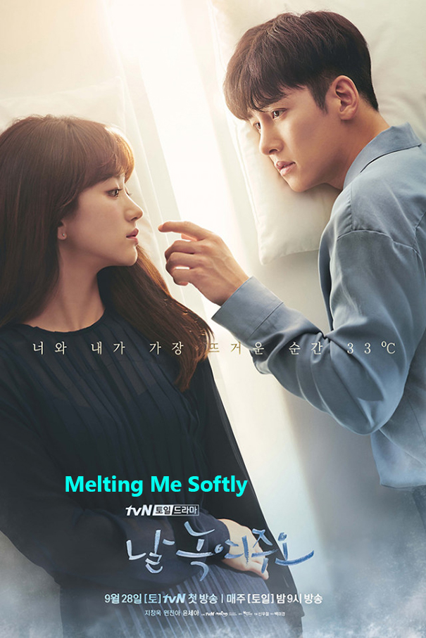 Melting Me Softly [2019 South Korea Series] 16 episodes END (3) Drama, Crime, Romance