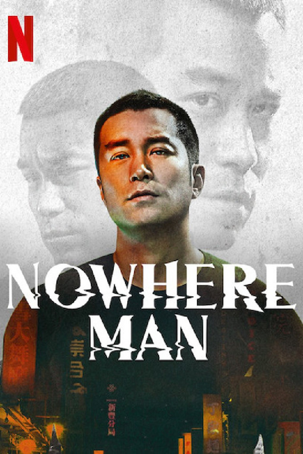 Nowhere Man [2019 Taiwan Series] 8 episodes END (2) Drama, Crime
