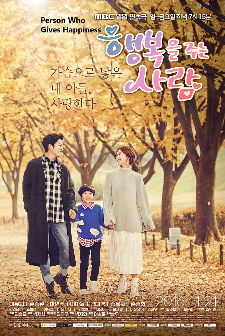 Person Who Gives Happiness [2016 South Korea Series] 118 episodes END (9) Drama, Romance, Family