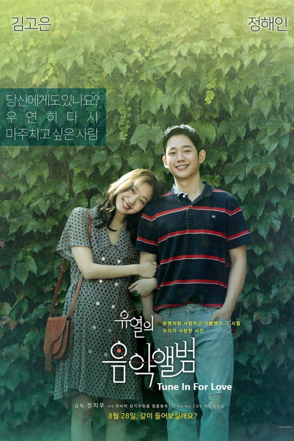 Tune in for Love [2019 South Korea Movie] Drama, Romance