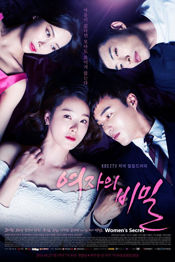 Women's Secret [2016 South Korea Series] 104 episodes END (8) Drama aka. Secret of Women