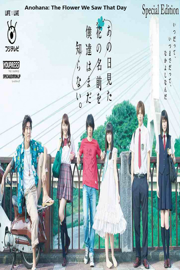 Anohana: The Flower We Saw That Day [2015 Japan Movie] Drama, Fantasy, Romance