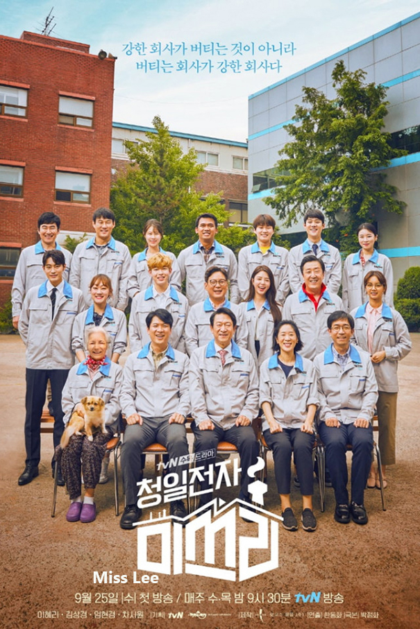 Miss Lee [2019 Korea Series] 16 episodes END (3) Drama