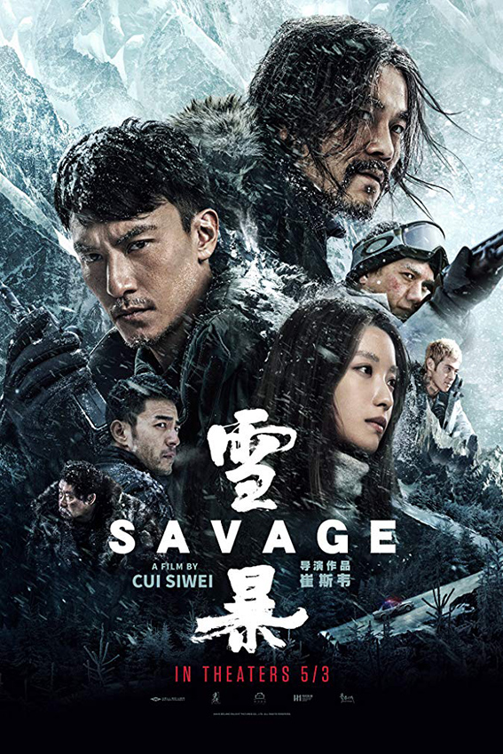Savage [2019 China Movie] Action, Crime
