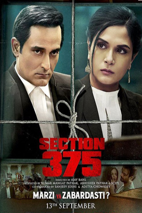 Section 375 [2019 India Movie] Drama, Thriller, Crime