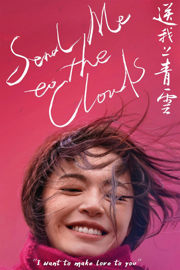 Send Me to the Clouds [2019 China Movie] Drama, Comedy