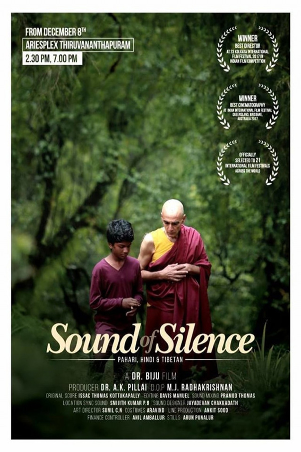 Sound of Silence [2017 Tibet Movie] Drama
