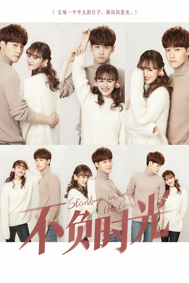 Standing in the Time [2019 China Series] 38 episodes END (4) Drama, Romance.