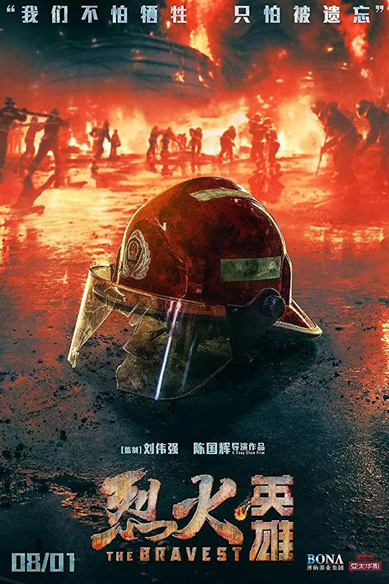 The Bravest [2019 China Movie] Drama