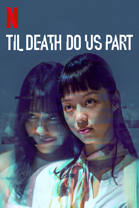 Til Death Do Us Part [2019 Taiwan Seriess] 7 episodes END (2) Drama, Mystery