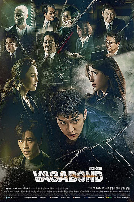 Vagabond [2019 Korea Series] 16 episodes END (3) Drama, Action, Thriller