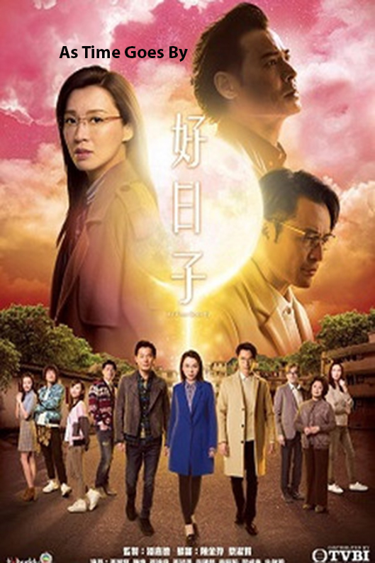 As Time Goes By [2019 Hong Kong Series] 20 episodes END (3) Drama