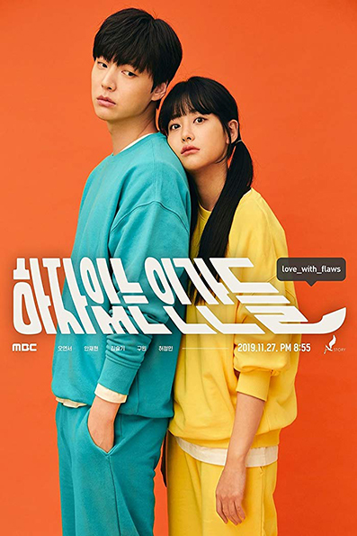 Love With Flaws [2019 Korea Series] 32 episodes END (4) Drama, Comedy, Romance